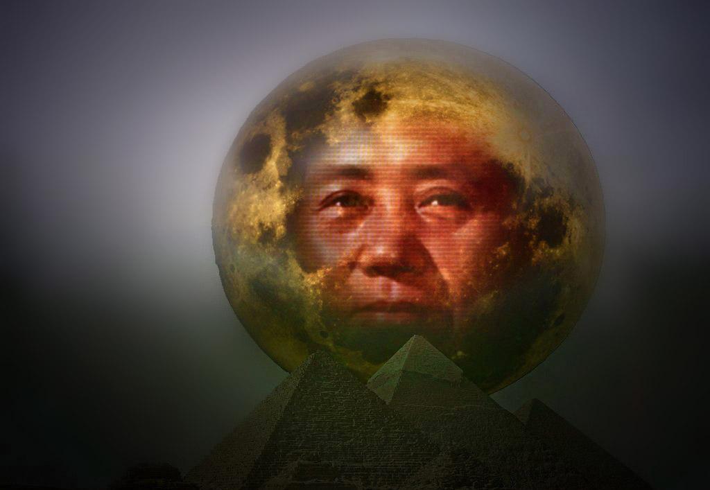 mao Китай Dark Side of the Moon