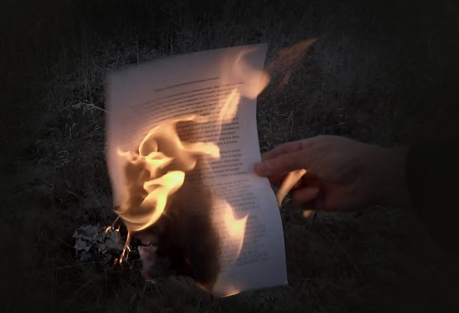 почему горят рукописи
