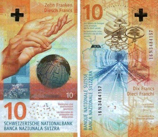 Швейцария 10 франков