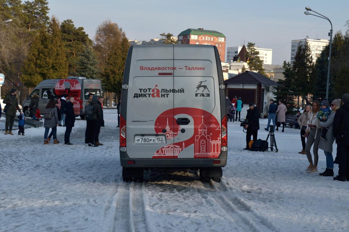 Автопробег Тотального диктанта Владивосток - Таллин в Челябинске _2590