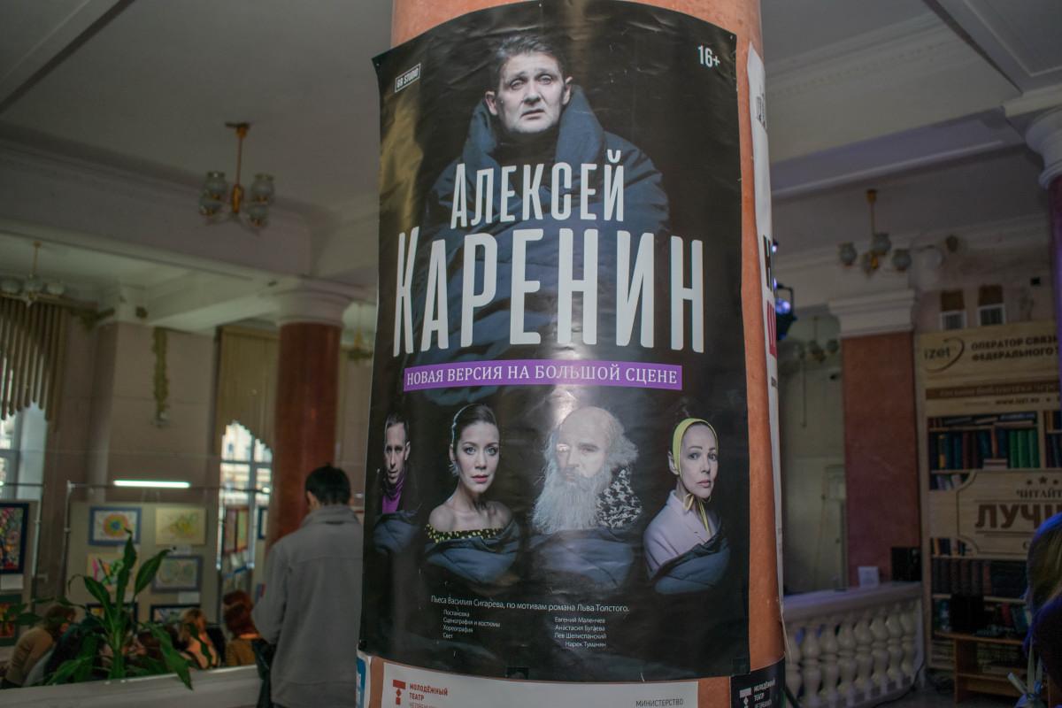 библио-ночь фотограф Челябинск  4312