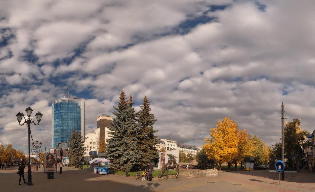 фотограф Челябинск осень 2013 улица Кирова