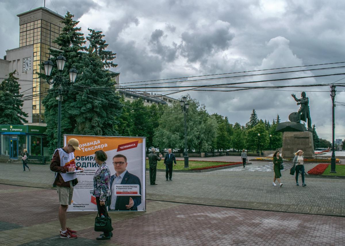 фотограф Челябинск  8498