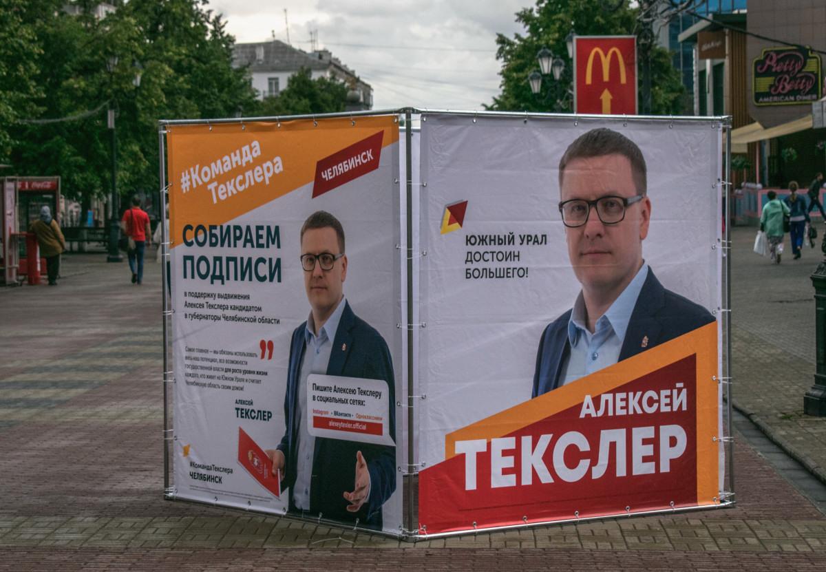 фотограф Челябинск  8494
