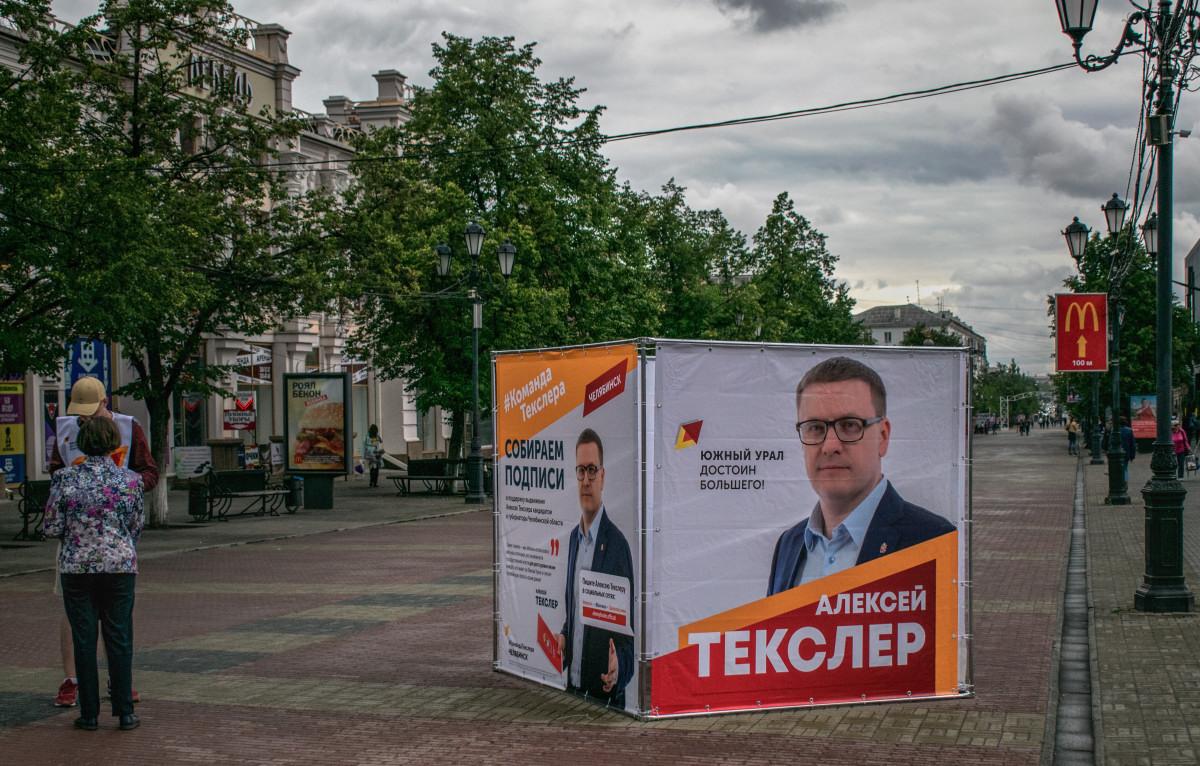 фотограф Челябинск  8495
