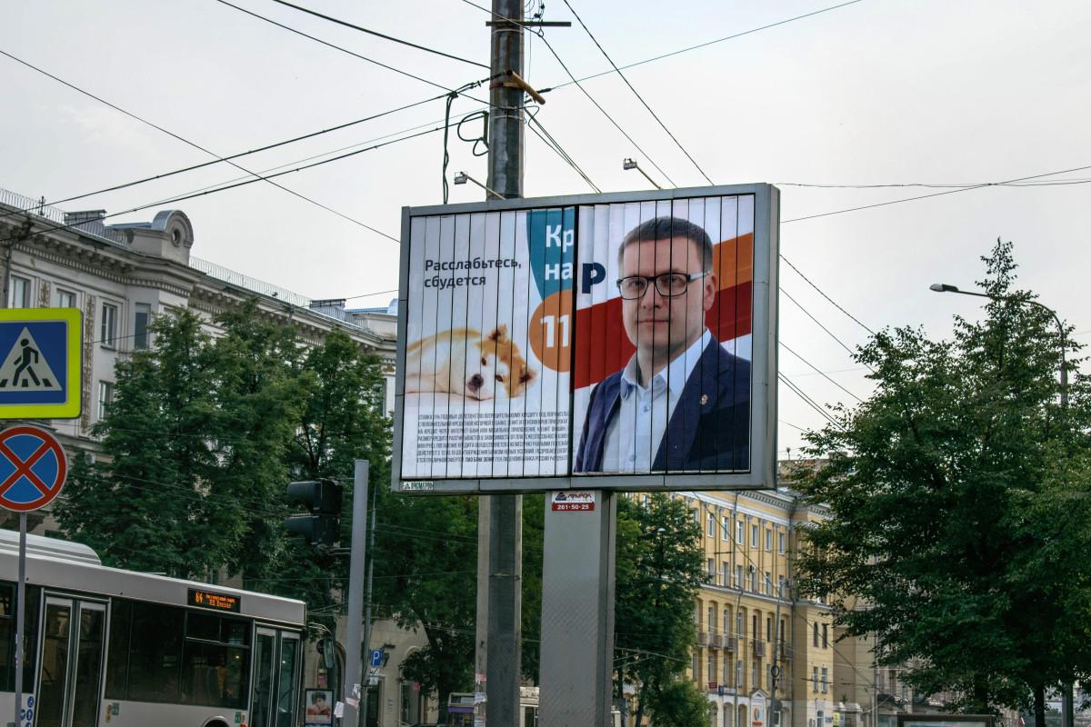 челябинск текслер выборы плакат