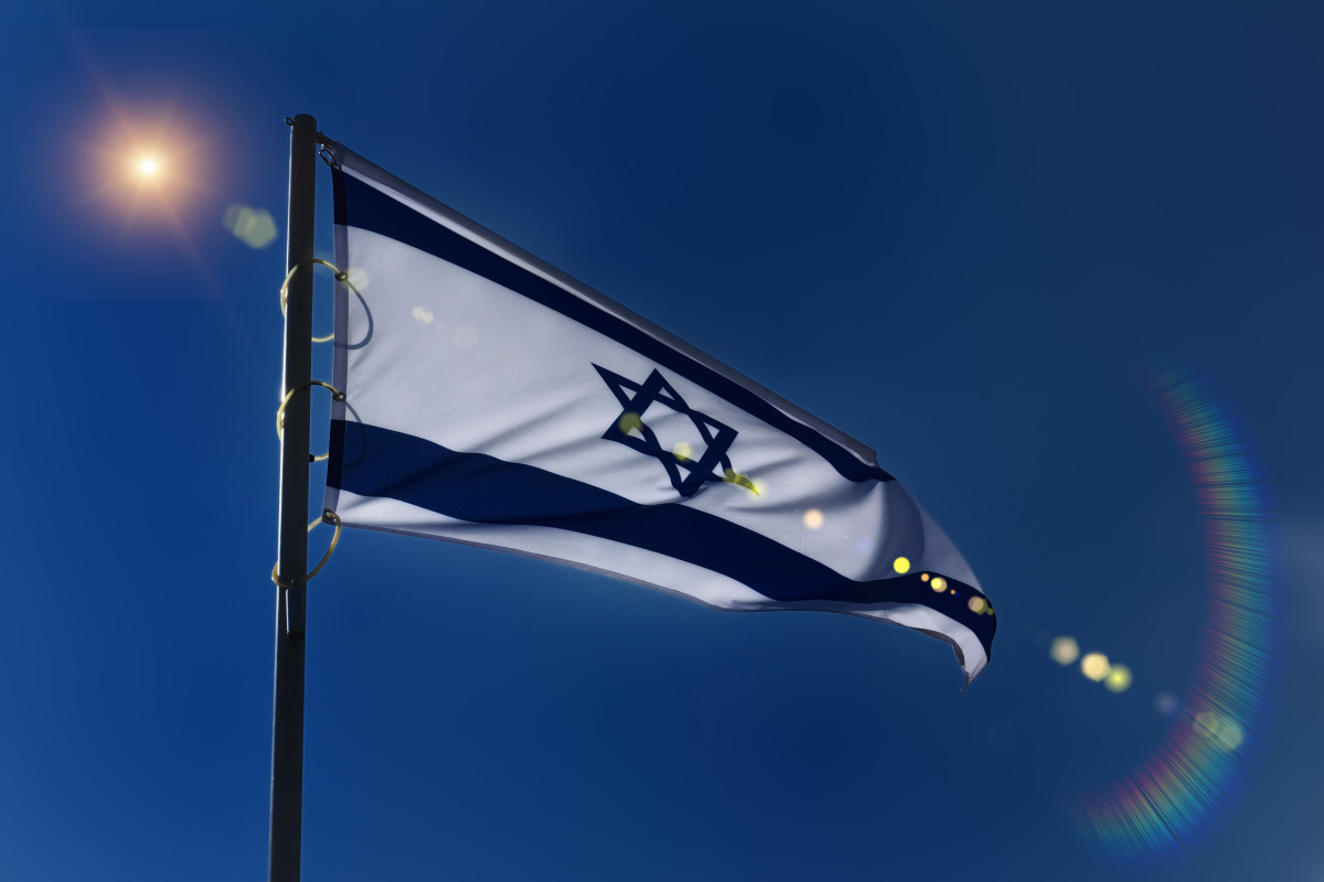 фотограф Челябинск - флаг Израиля