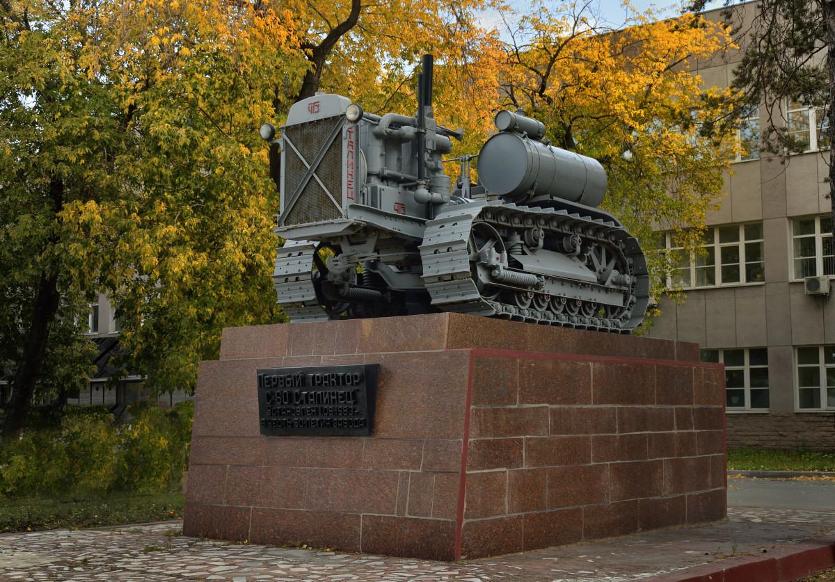 трактор Сталинец - фотограф Челябинск