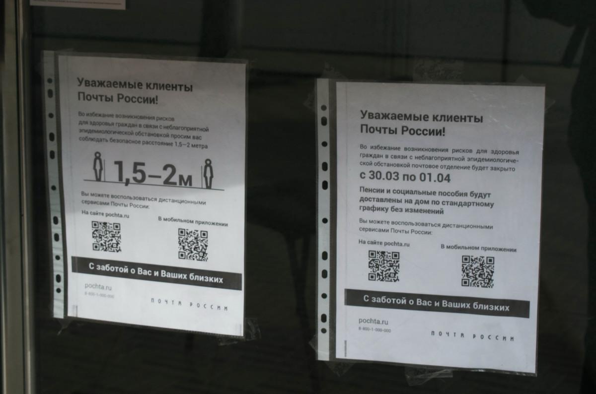 Челябинск, коронавирус, самоизоляция