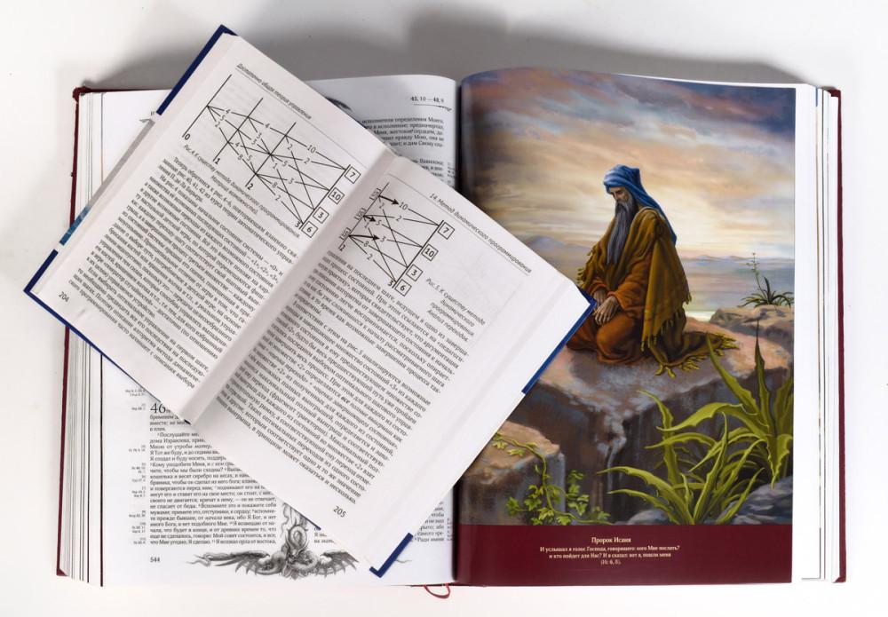 Как применить на практике знания и  навыки, что приобретаются через изучение ДОТУ и книг АК ВП СССР?