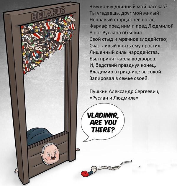 Встреча Путина и Лукашенко. Предельно кратко.