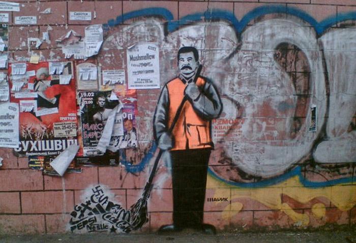 Сталин граффити