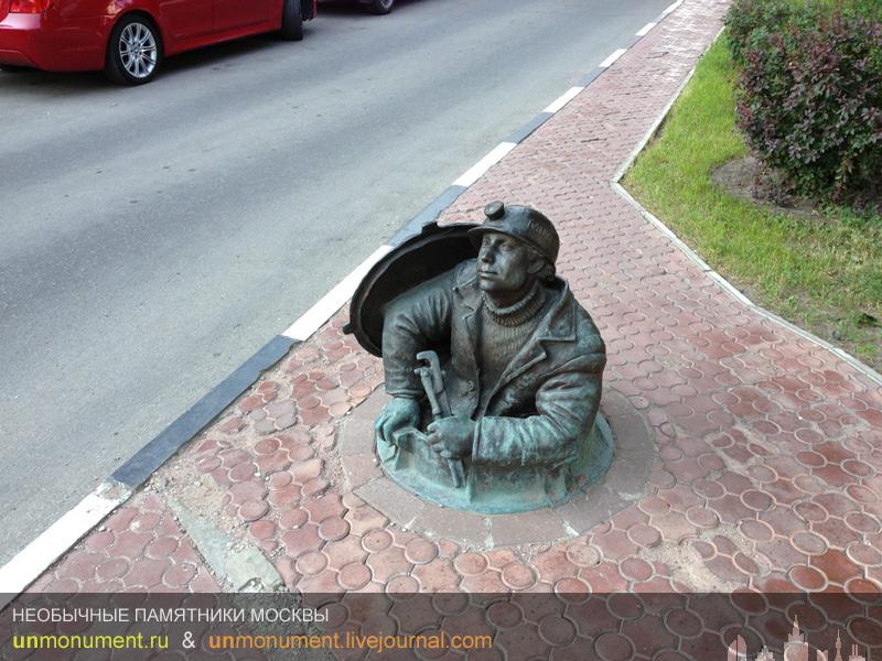 интересные памятники в москве фото второй