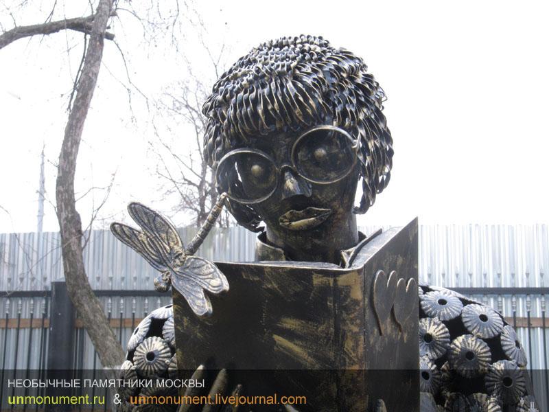 Памятник в москве с книгой гранитная брусчатка купить щенка
