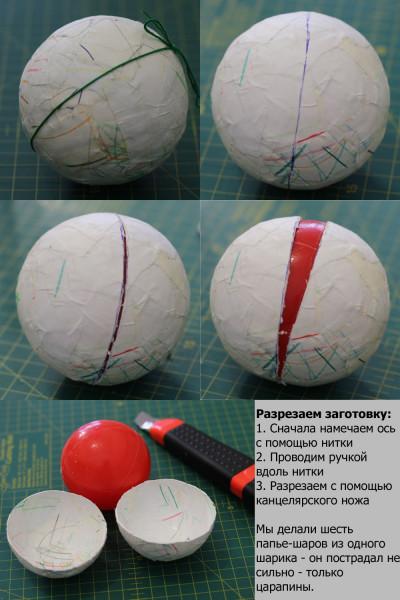 Заготовка шар своими руками