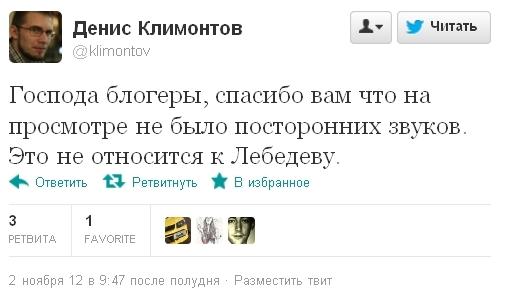 Климонтов