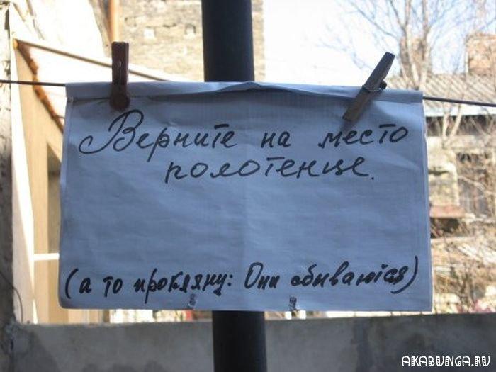 1343749699_obyavleniya-dlya-sosedey_01
