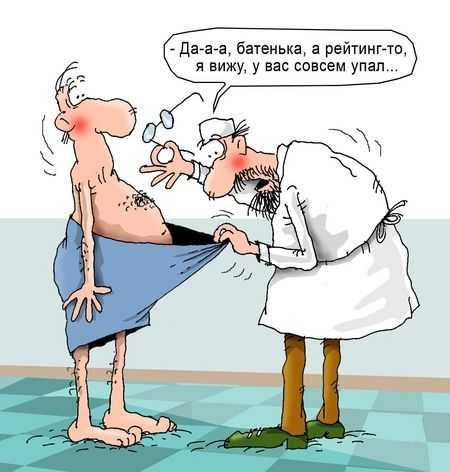 1333792278_caricaturi_prikolnie_na_bygaga-9-9