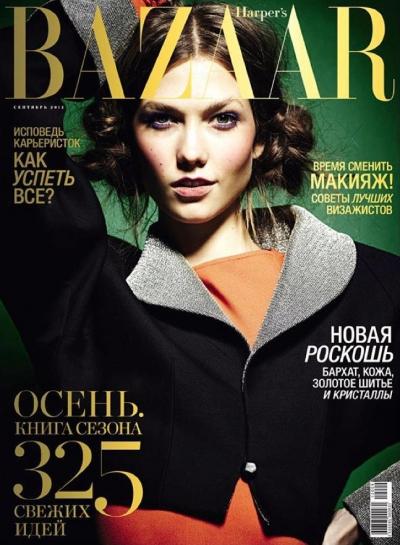 thumbs_karlie-kloss-harpers-bazaar-russia-01