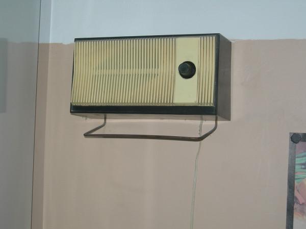 Радио Космос