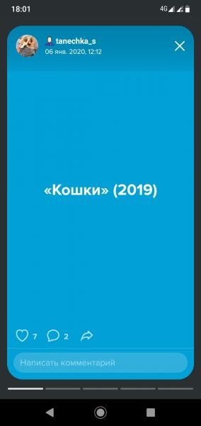 Screenshot_20200107-180116
