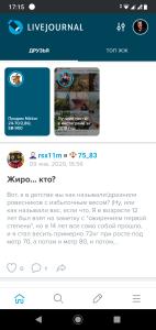 Screenshot_20200109-171503
