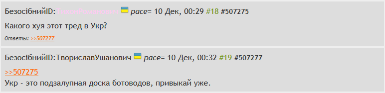 http://m2-ch.ru/ukr/res/506888.html#507275