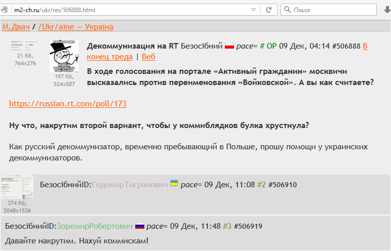 http://m2-ch.ru/ukr/res/506888.html