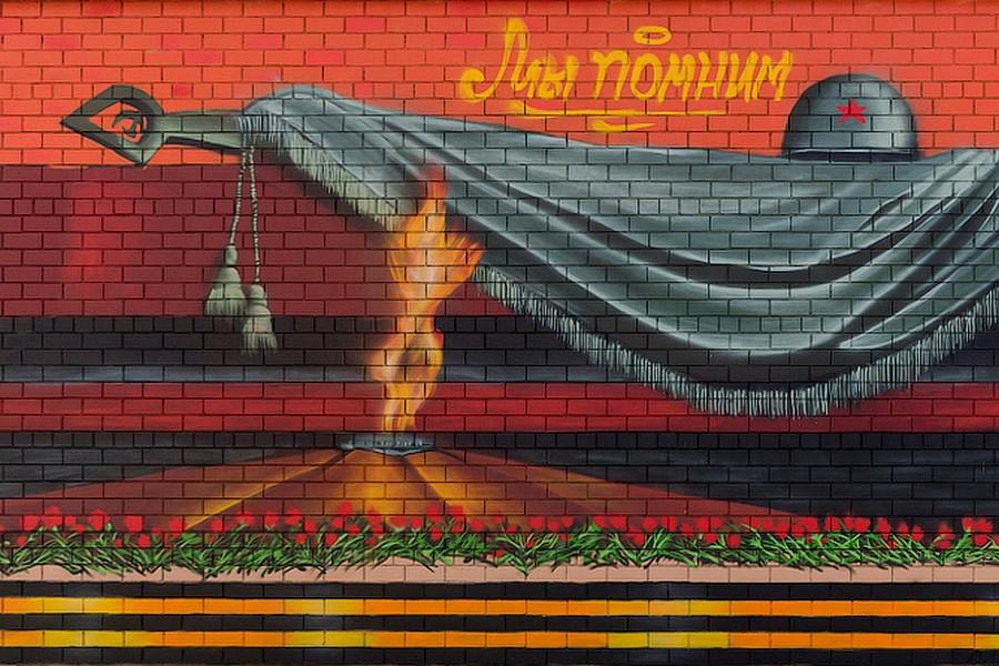 Граффити «Вечный огонь», Звенигород