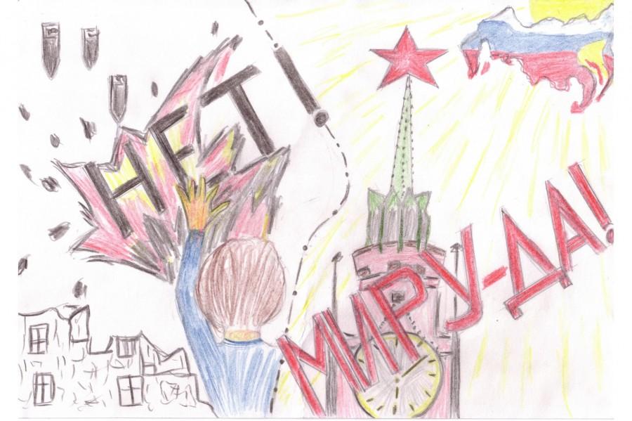 Лебедева Захара, Тернополь, 15лет, «Войне — нет, миру — да», 2014 год