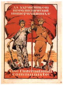 Да здравствует коммунистический интернационал!