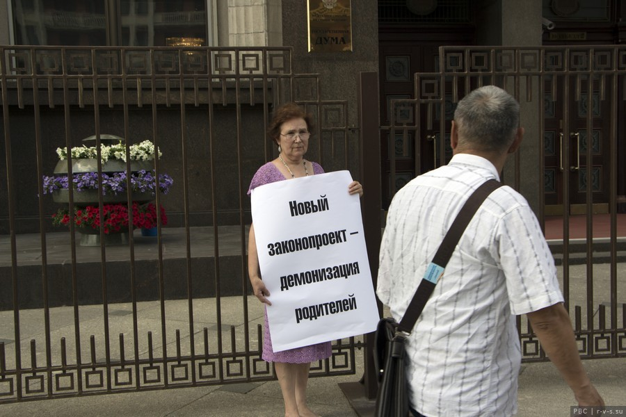 Пикеты у Госдумы против дискриминации семьи — 3