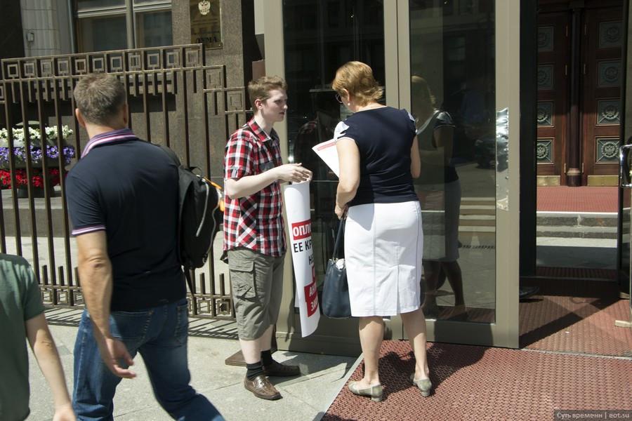 Пикеты у Госдумы против дискриминации семьи — 4