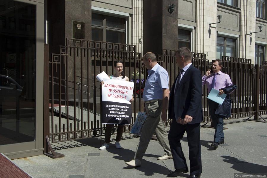 2016-06: Пикеты у Госдумы против дискриминации семьи — 5