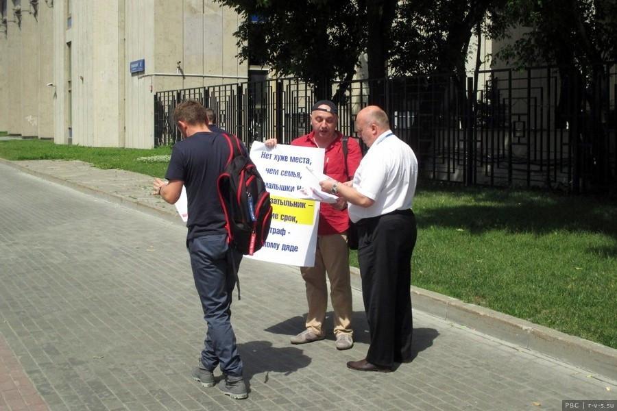 Пикеты у Госдумы против дискриминации семьи — 6