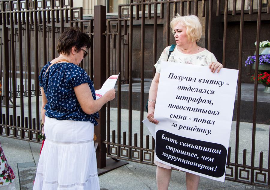 Пикеты у Госдумы против дискриминации семьи — 7