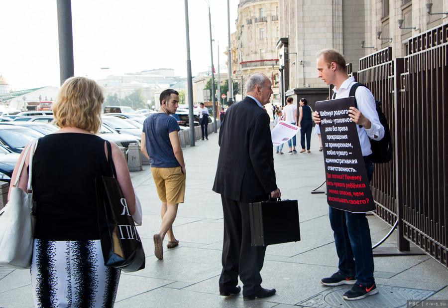 Пикеты у Госдумы против дискриминации семьи — 9