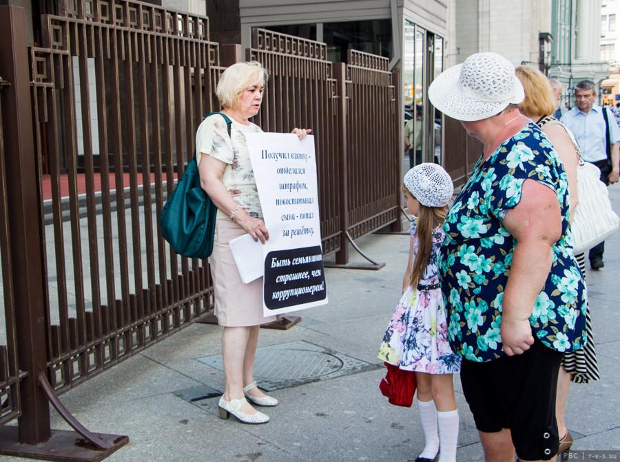 Пикеты у Госдумы против дискриминации семьи — 12