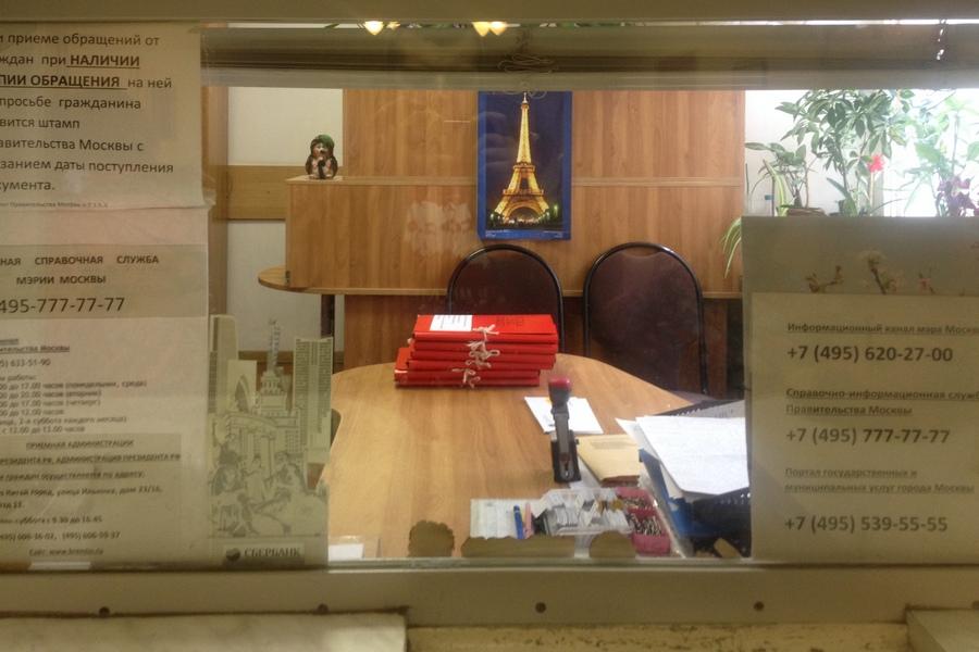 Сдача 10128 Войковских подписей в мэрию Москвы 08.07.2016 - 2
