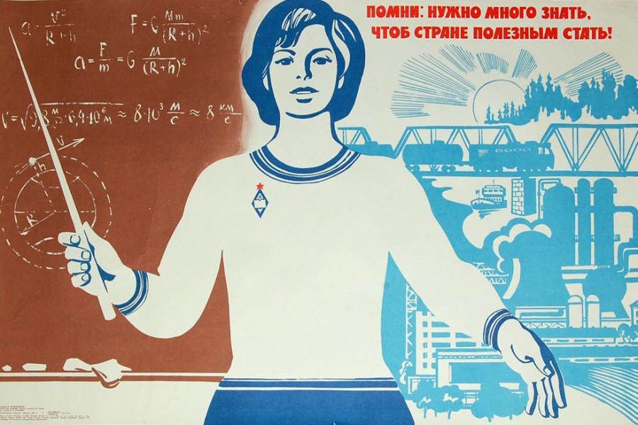 Рубен Сурьянинов, «Помни: нужно много знать, чтоб стране полезным стать»