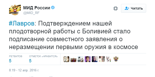 Депутат горсовета на Львовщине задержан при получении взятки, - СБУ - Цензор.НЕТ 9742