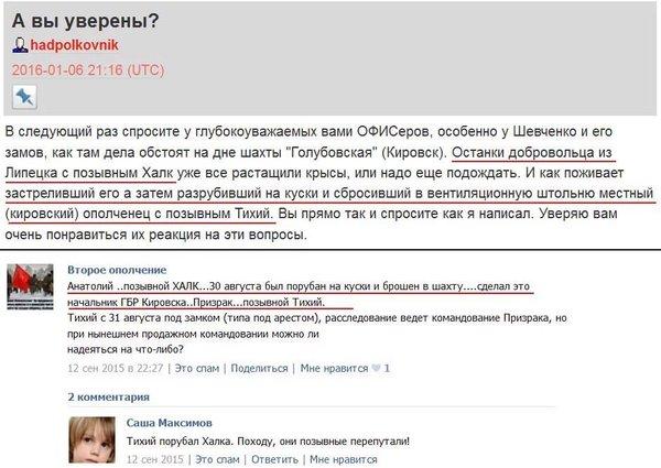 Керри по телефону обсудил с Лавровым ситуацию в Украине, Сирии и Карабахе - Цензор.НЕТ 627