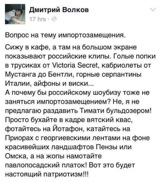 Суд арестовал на два месяца донецкого юриста, пытавшегося убить жену Турчинова - Цензор.НЕТ 7625