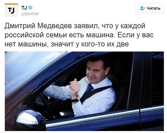 Под Торецком задержали пьяного боевика из Москвы, - Мотузяник - Цензор.НЕТ 548