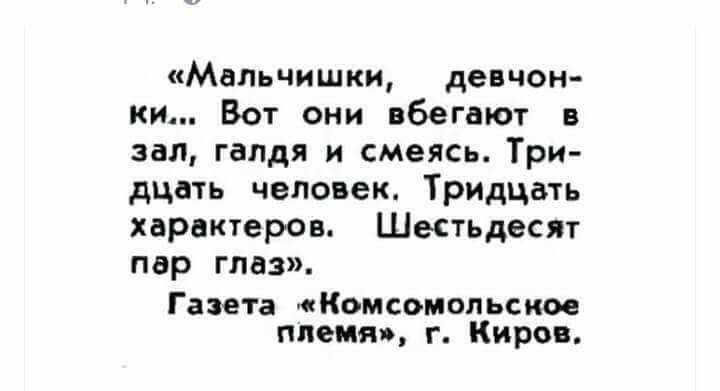 Вынесение приговора РФ Карпюку и Клыху - очередное судилище, - МИД - Цензор.НЕТ 3165