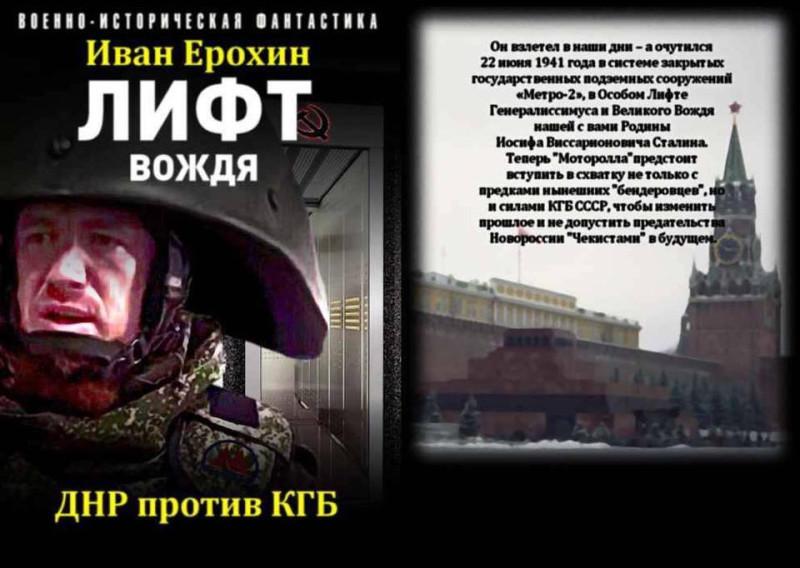 """""""Начальник менской колонии отпускал заключенных за деньги на условно-досрочное освобождение"""", - Луценко заявил об обысках в """"знакомом"""" ему учреждении - Цензор.НЕТ 5607"""