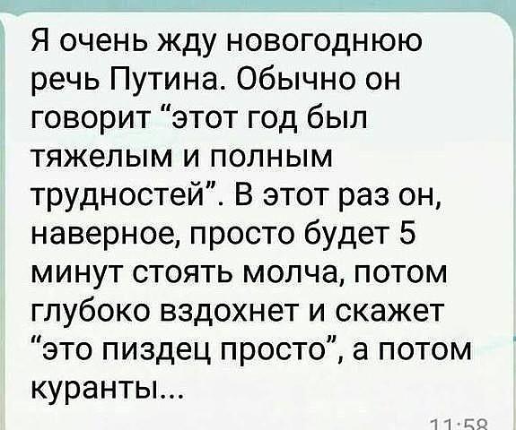 В Славянске СБУ блокировала канал поставки наркотиков - Цензор.НЕТ 8315