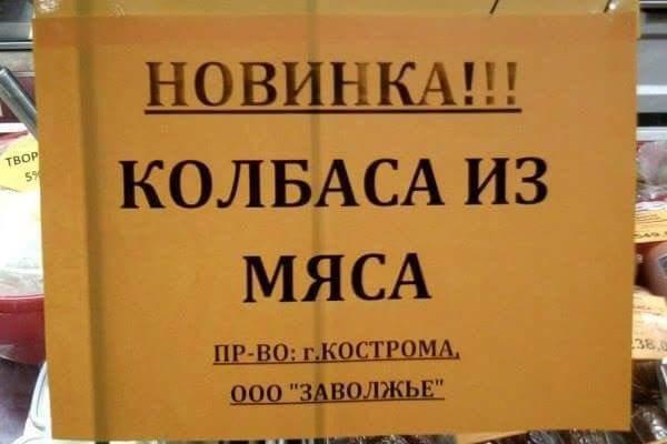 Новый глава ПАСЕ Аграмунт отправит письмо в Кремль с требованием освободить Надежду Савченко, - адвокат - Цензор.НЕТ 6907