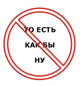 tkn-280x300