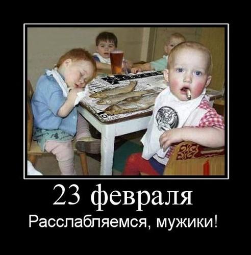 52dda5d92b2f228468374dbcda0